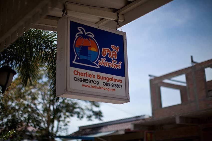 Ко Сичанг - отель Чарли бунгало, отличный выбор!