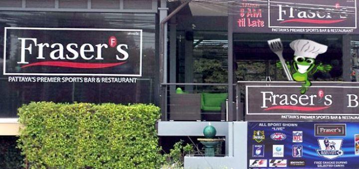 Frasers - спорт бар в Паттайе