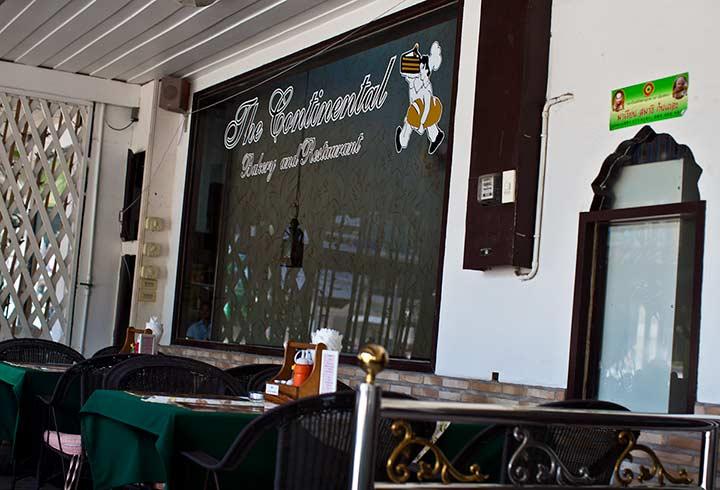 Веранда кафе Континенталь в Паттайе