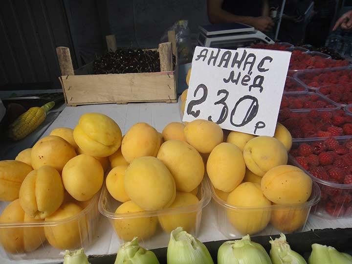 например вот такие абрикосы