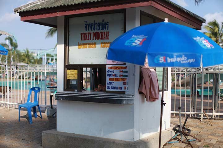 цена за вход в аквапарк в Паттайя парк