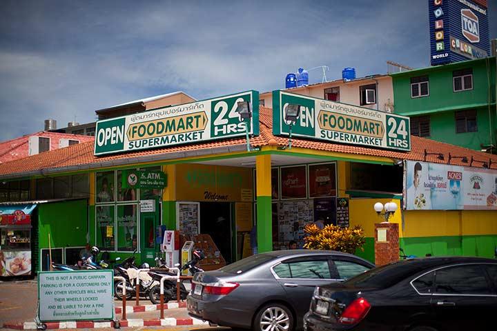 автовокзал у фудмарта в Паттайе фото