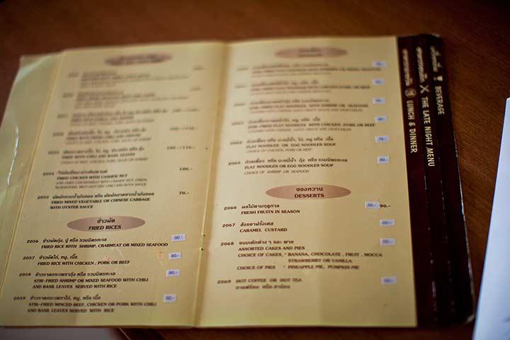 фото цен меню заказа еды в номер - цены на еду в отеле Паттайя Парк