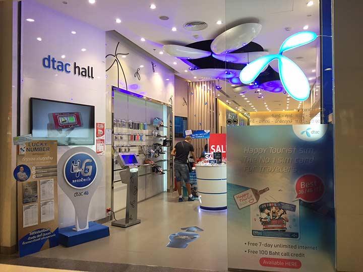 офис DTAC в централ фестивале паттайя фото
