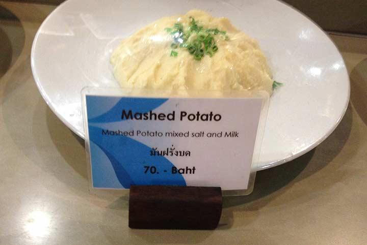 картошка пюре