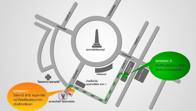 вот 2 терминала, откуда уходят минибасы от виктори монумент в Бангкоке в Паттайю