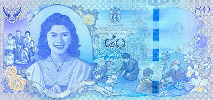 новая купюра в 80 батов в Таиланде фото