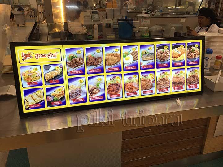 выбор есть даже для тех кто тайскую еду не ест совсем. Теско фуд корт