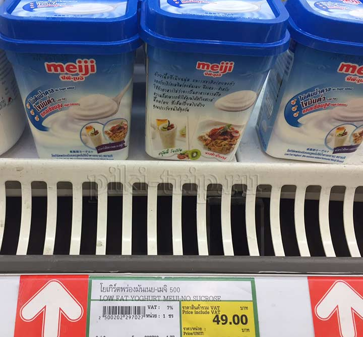 натуральный йогурт мейджи, мне он больше йолиды нравится
