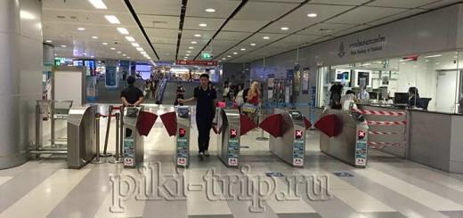 метро Бангкока фото