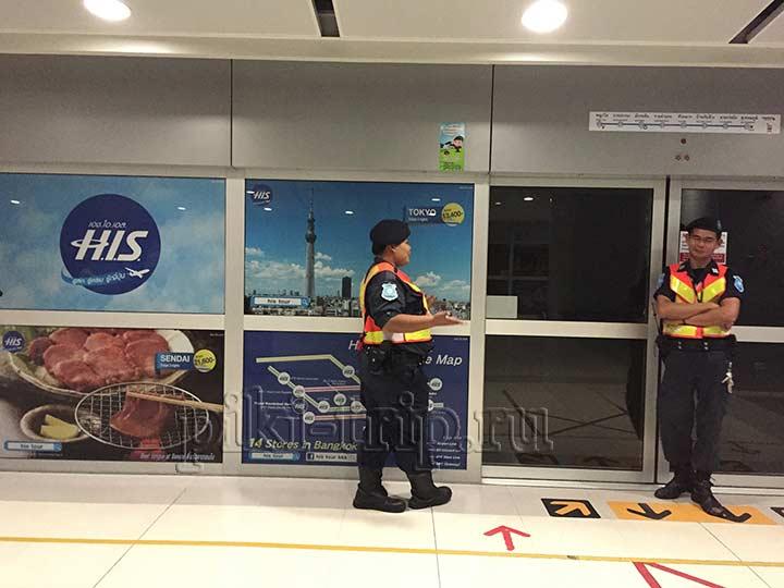 полицейские в метро Бангкока фото. Стоят у края платформы