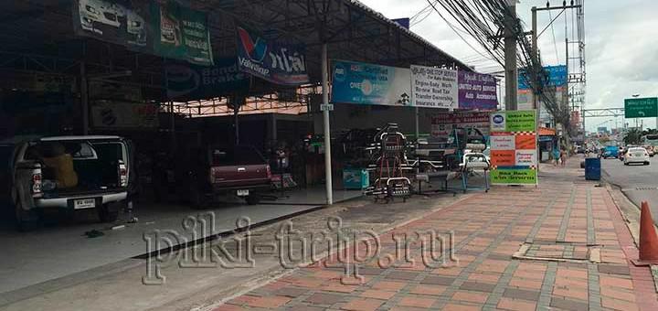 ремонт машины в Паттайе - где починить в Паттайе машину?