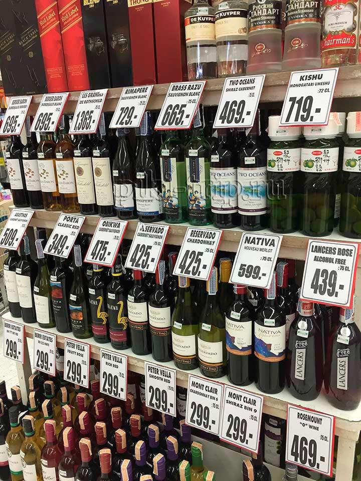 Цены на еду в Паттайе -  супермаркет Foodland ( Фудленд) фото