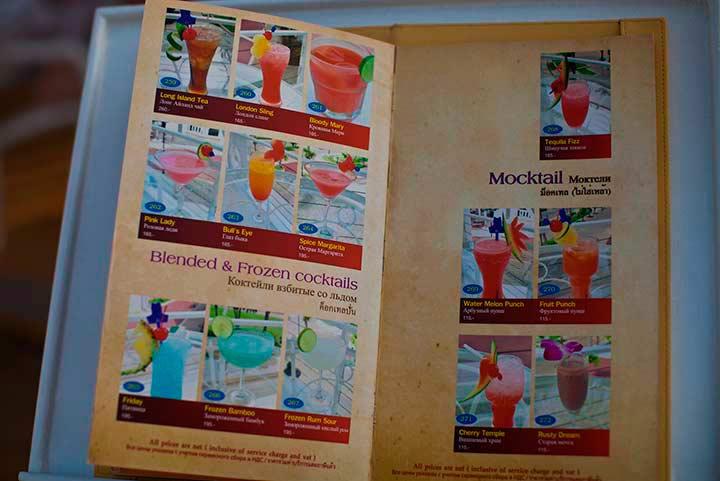 ресторан на берегу в Амбассадор Сити Джомтьен. Фото и цены в меню
