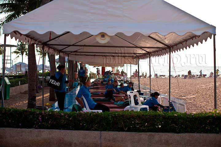 массаж в отеле Амбассадор Сити Джомтьен фото