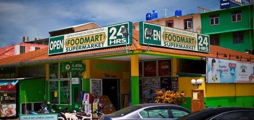 Фудмарт - магазин знакомых русским продуктов в Паттайе
