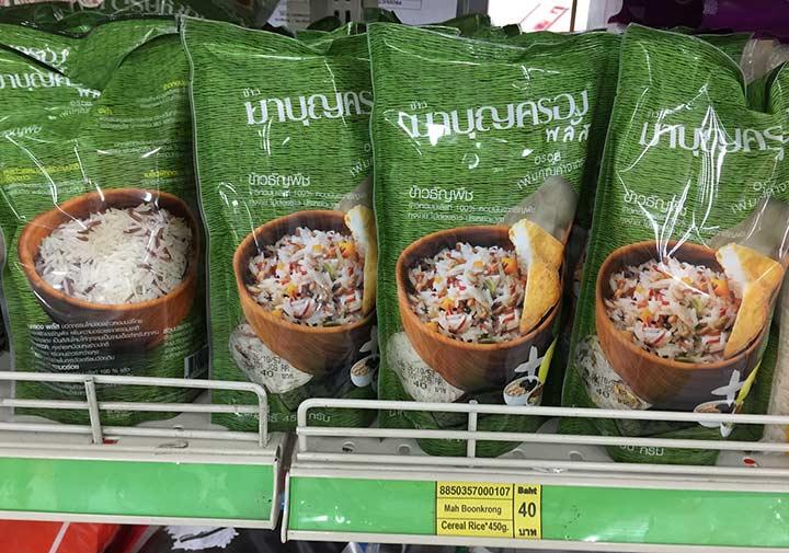 рис в Паттайе фото