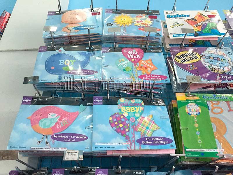 разны шары и цены на шары в Паттайе