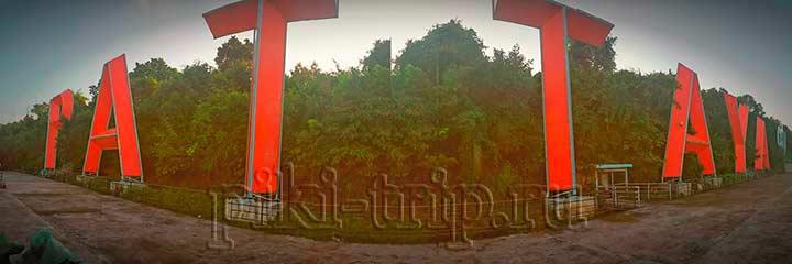 смотровые площадки в Паттайе фото