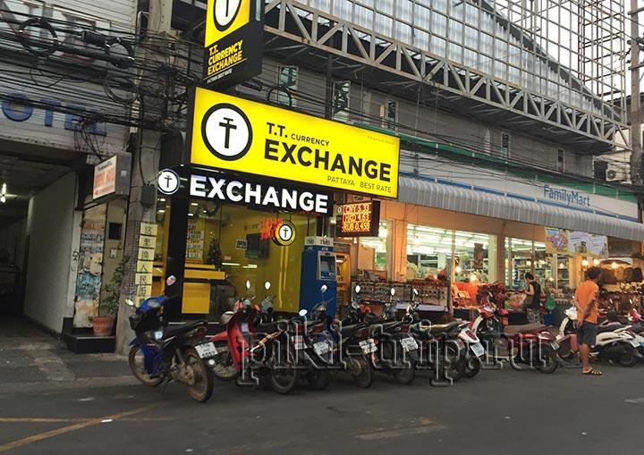 обменники в которых самые выгодные курсы валют в Паттайе
