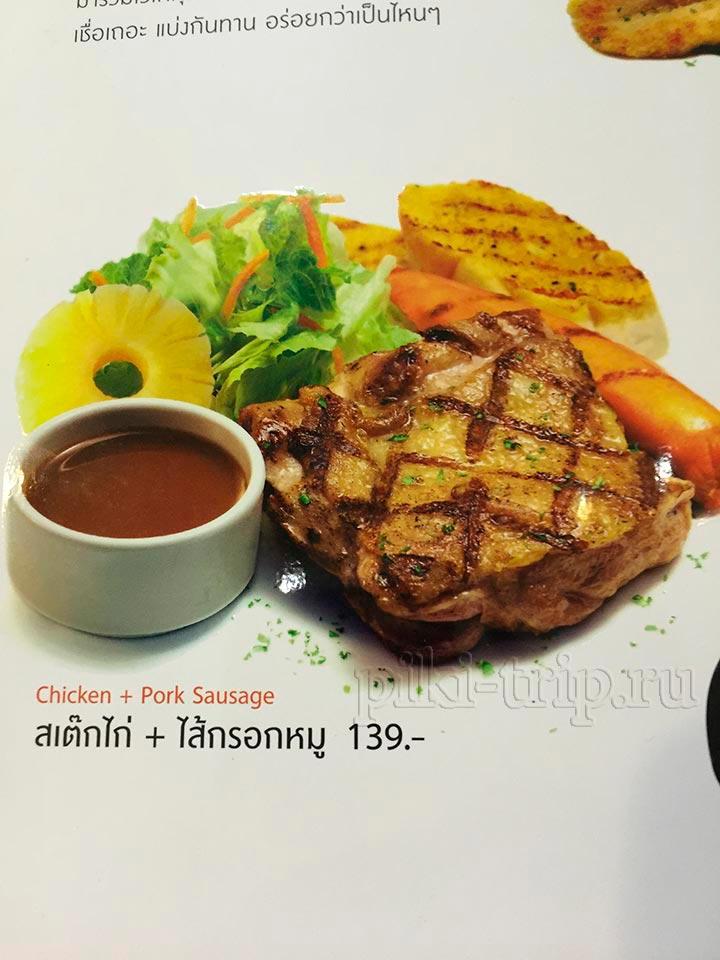 тоже отличный вариант и всего за 139 бат вкусно и дешево поесть в Паттайе совсем не сложно