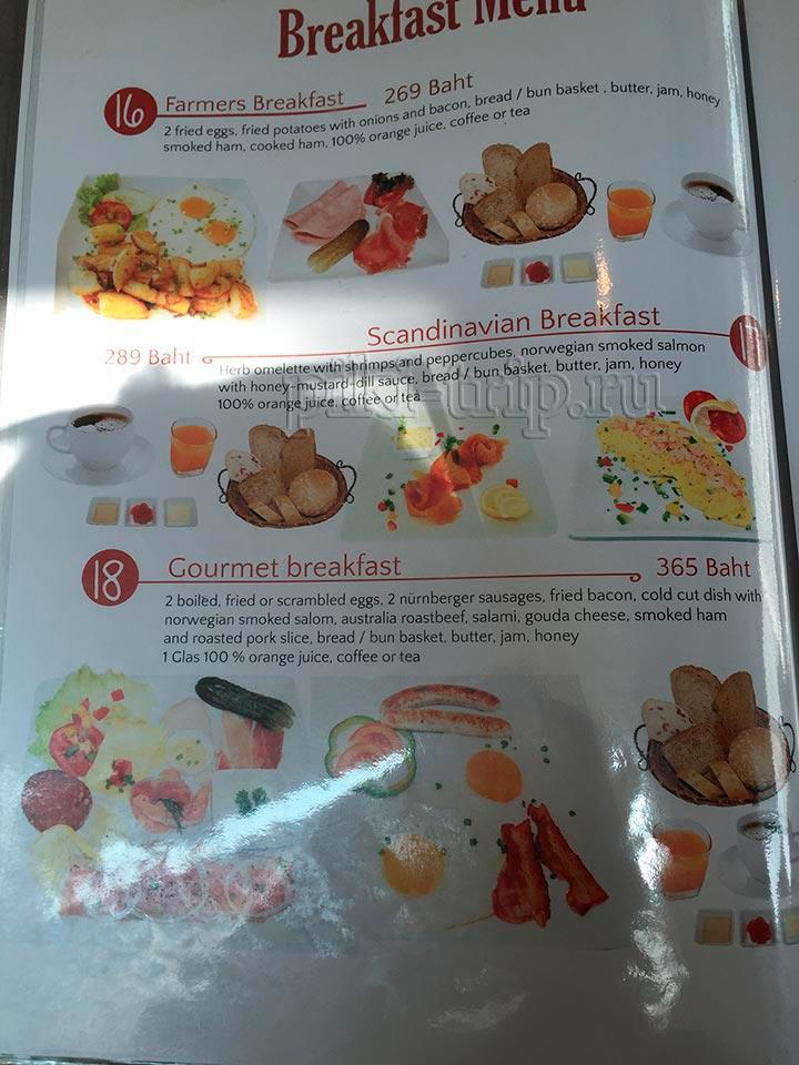 завтраки для тех кто любит поплотнее. Рекомендую присмотреться к норвежскому - креветки, семга, обжорство!