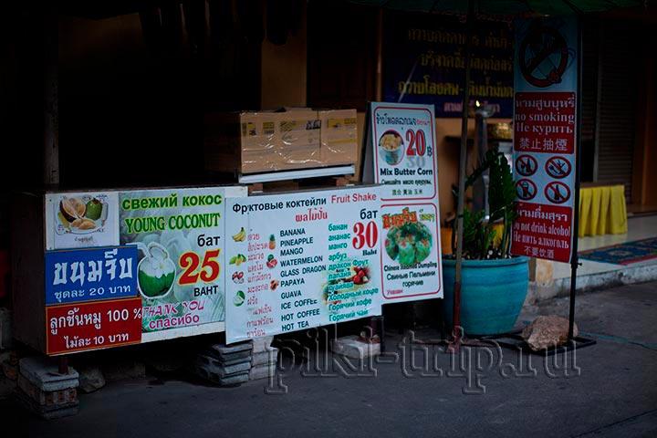 От жажды и голода тоже не дадут умереть, в Таиланде везде можно перекусить, даже у Большого Будды