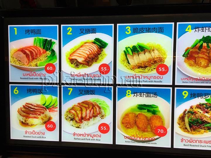 вот здесь я обычно заказываю еду на фудкорте аэропорта бангкока