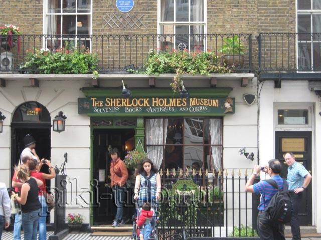 Лондон: музей Шерлок Холмса (фото)