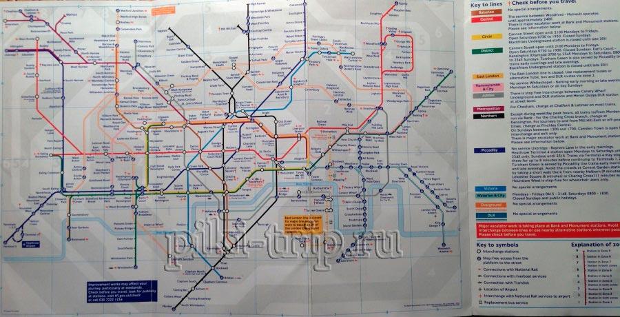 Лондон: карта метро (фото)