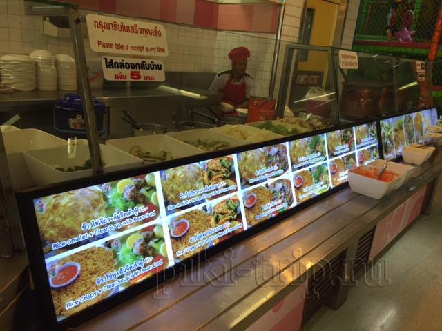 фудкорт в Биг-си в Паттайе фото
