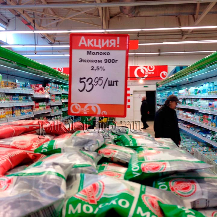 цены в Крыму на продукты 2016 фото