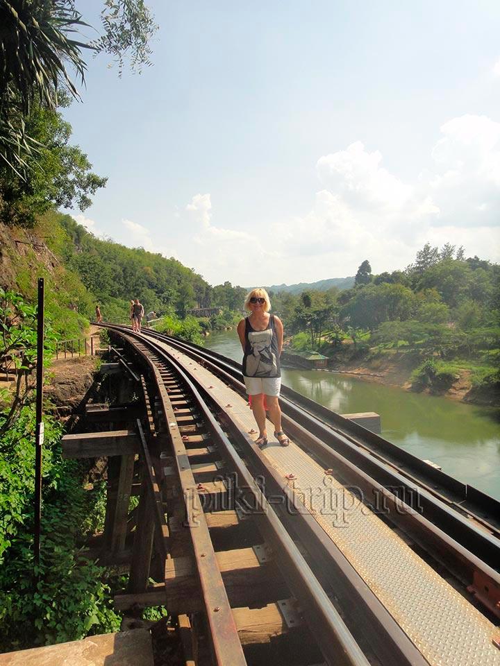 Мост через реку Квай помните?