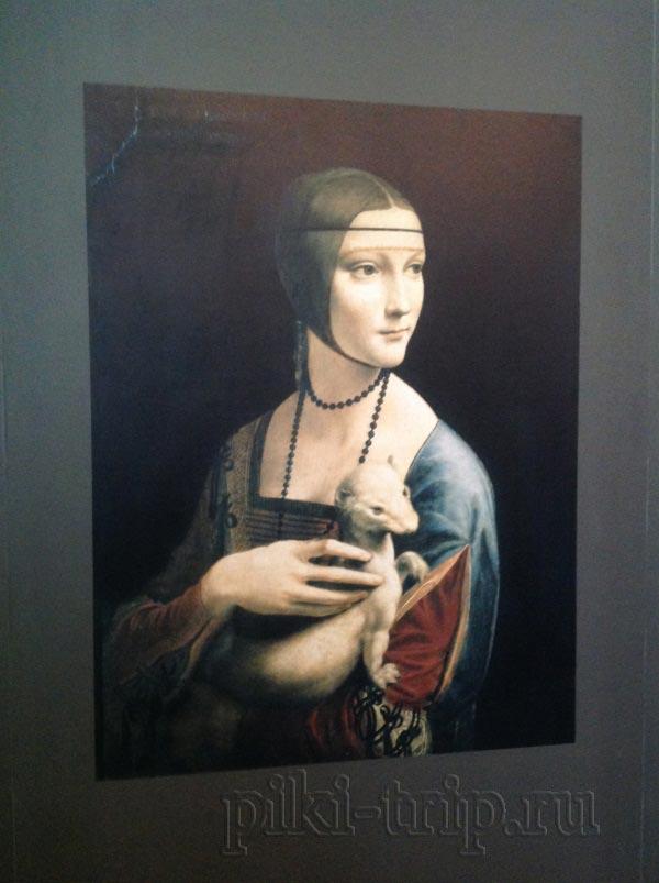 """Дама с горностаем"" Леонардо да Винчи (фото)"