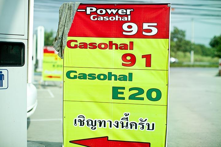 цены на бензин в Тайланде чем завправляться в Паттайе