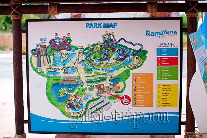 Ramayana-рамаяна аквапарк карта фото