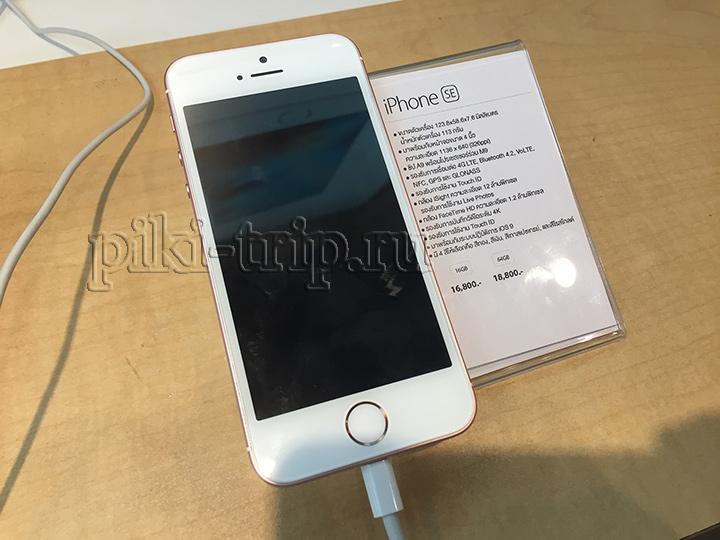 цена айфон 5 в Тайланде фото