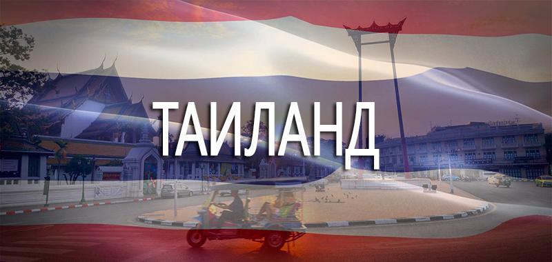 Нато россии новости