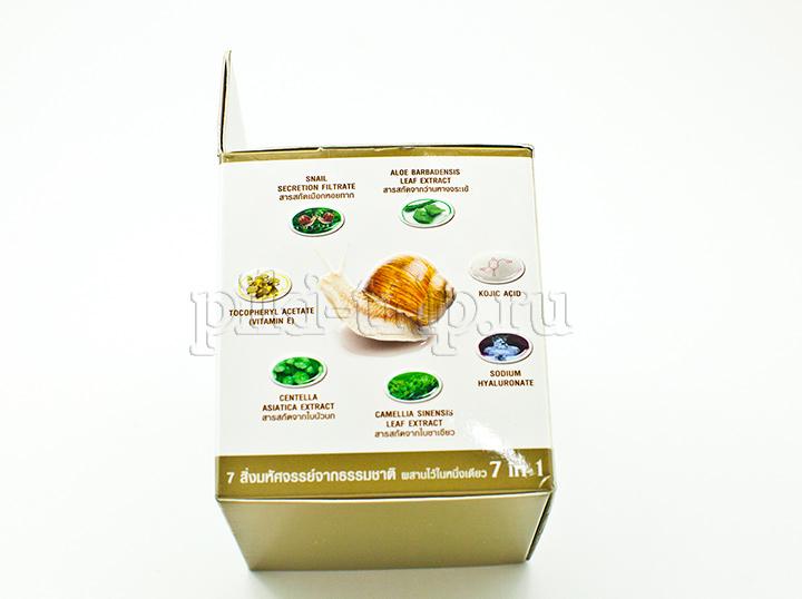 крем с улиточной слизью филлер 7В1