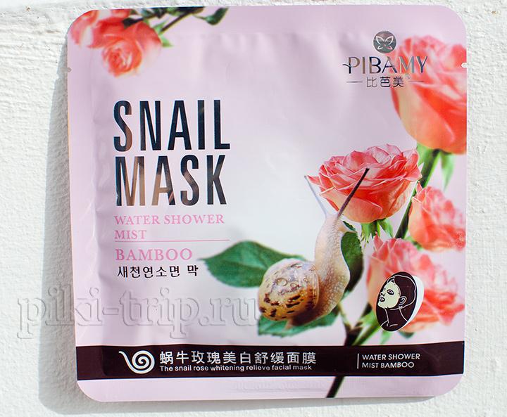 Очень нежная и приятно пахнущая тканевая маска с улиткой