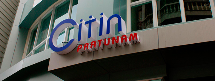 небольшой и недорогой отель Ситин рядом с шоппингом в Бангкоке