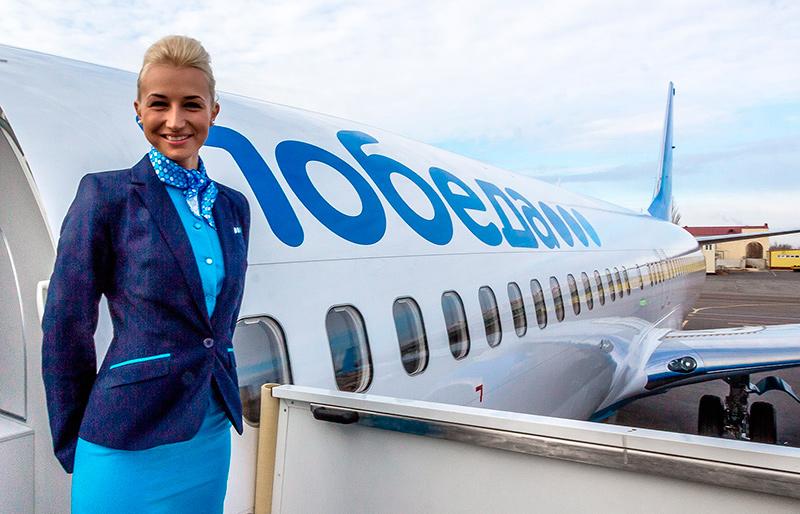 Авиакомпания Победа отзывы пассажиров