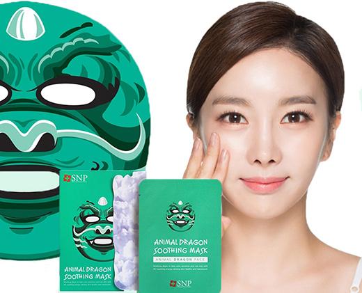 У меня была вот такая энимал маска тканевая из Кореи