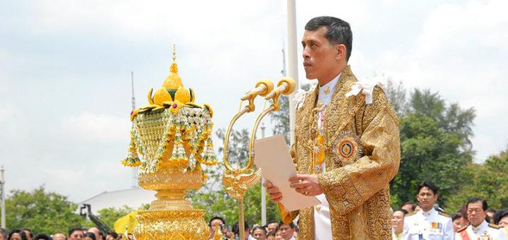 Новый король Тайланда Маха Вачиралонгкорн