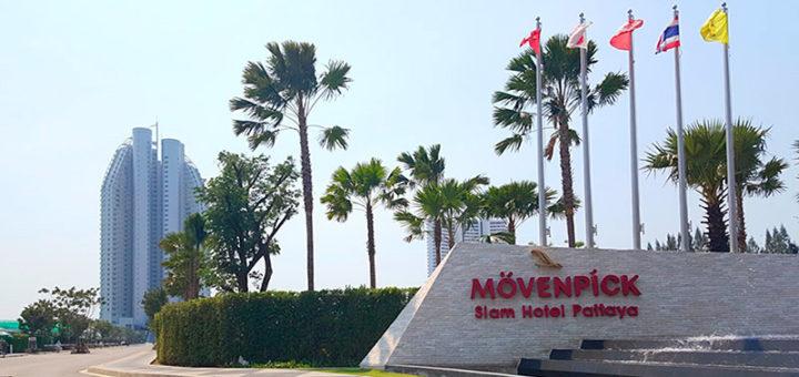 Movenpick Siam Pattaya Hotel 5