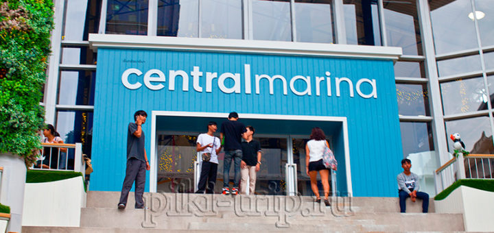 Централ Марина Паттайя - магазины Паттайи