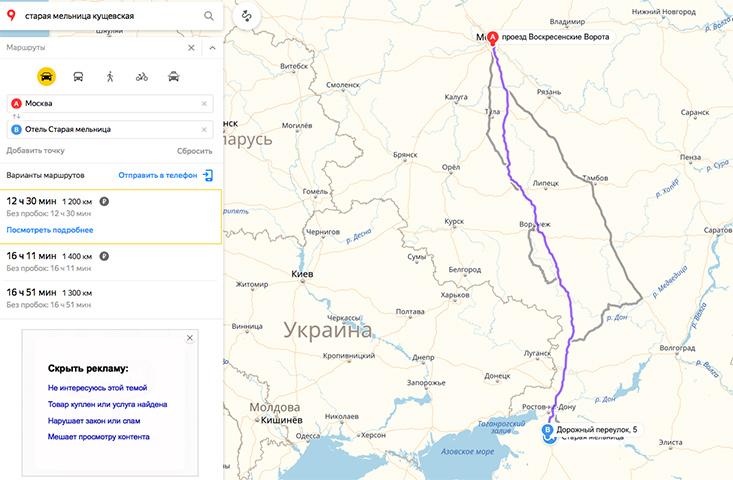 Билет на самолет из калининграда в москву цена