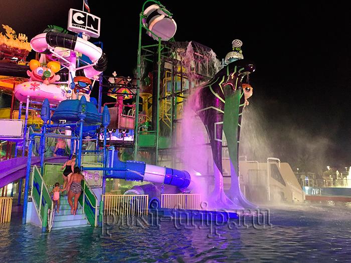 аквапарк картун нетворк ночью