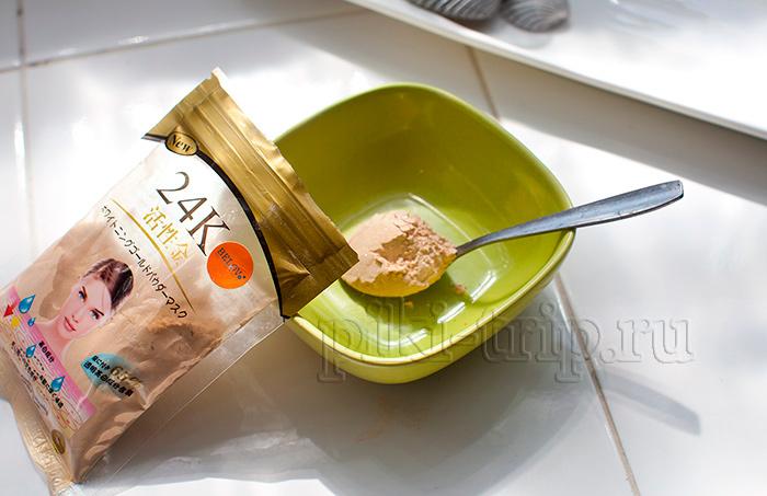 корейская маска пудра с био золотом отзыв и тест