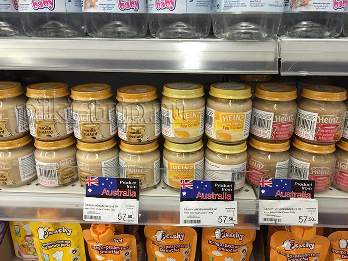 Фото Паттайи продукты